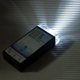 led_water_bat1.jpg