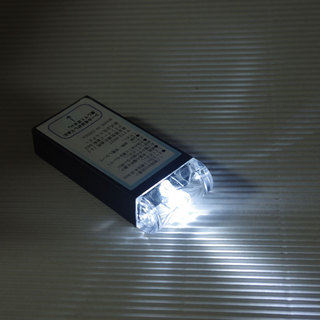 led_water_bat2.jpg